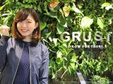 株式会社グラスト【難波エリア】のアルバイト情報