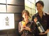 楽蔵 大阪本町店 ※NEW OPENのアルバイト情報