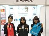 株式会社アネスアルファ※勤務地:ザクラウンパレス新阪急高知のアルバイト情報