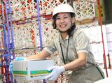 ヤマト運輸株式会社 千葉主管支店 佐倉本町支店のアルバイト情報