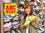 ABC-MART マリノアシティ福岡店 [1237]のアルバイト情報