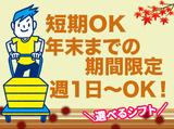 SGフィルダー株式会社 ※吉川エリア/t104-0002のアルバイト情報