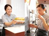 ドトールコーヒーショップ 高田馬場4丁目店のアルバイト情報