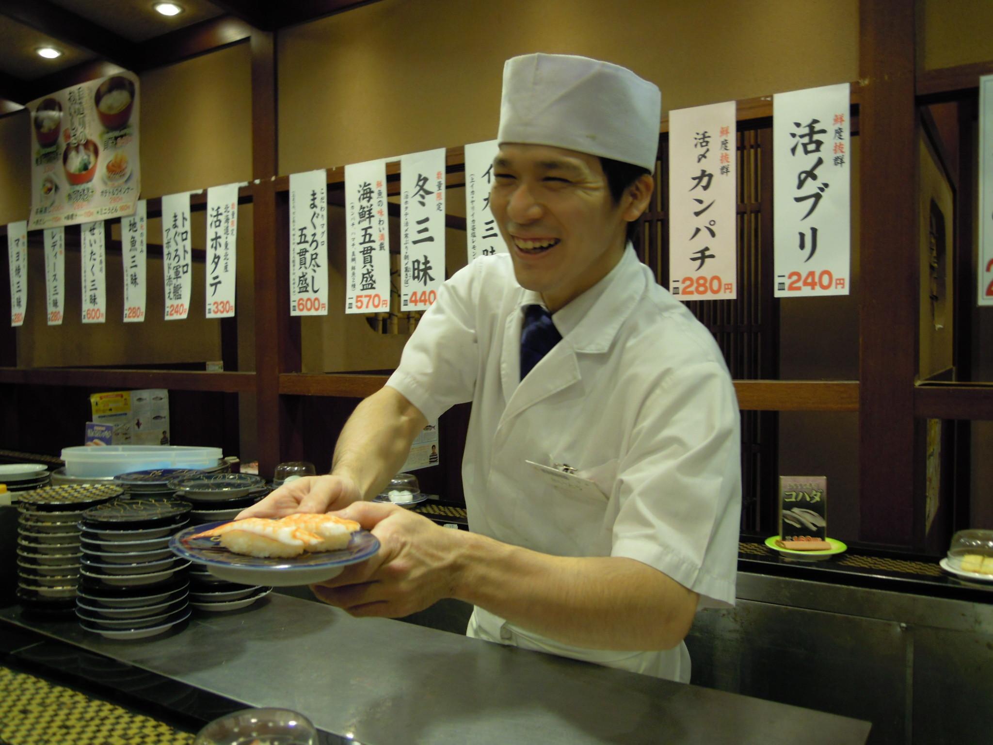 寿しまどか 武岡店 のアルバイト情報