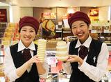ユーハイム そごう神戸店のアルバイト情報