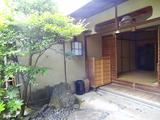 祇園料理 鳥居本(トリイモト)のアルバイト情報