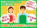 株式会社日立エンジニアリング 北千住支店のアルバイト情報