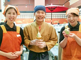 菓匠茶屋 フジグランナタリー廿日市店のアルバイト情報