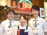 炭焼きレストランさわやか 浜松中田店のアルバイト情報
