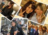 瑠璃の雫 横浜店のアルバイト情報