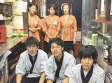 和食麺処 サガミ 箕面店のアルバイト情報