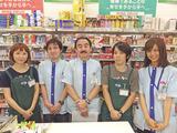 ミネドラッグ 横浜関内店のアルバイト情報