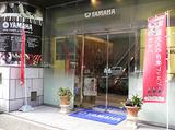 株式会社ヤマハミュージックリテイリング 堺店のアルバイト情報