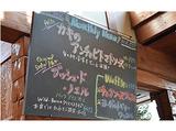 Wild Barn (ワイルドバーン) 小山店のアルバイト情報
