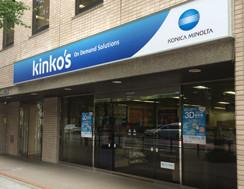 キンコーズ・関内店 のアルバイト情報