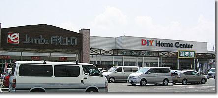 ジャンボエンチョー 掛川店 のアルバイト情報