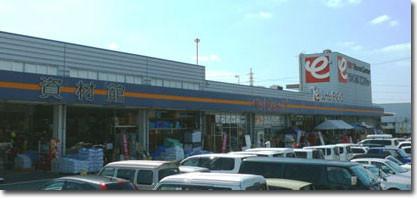 ジャンボエンチョー 藤枝店 のアルバイト情報