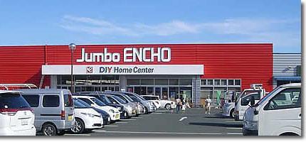 ジャンボエンチョー 浜松店 のアルバイト情報