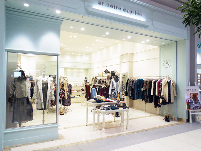 armoire caprice(アーモワールカプリス) アトレ大森店のアルバイト情報