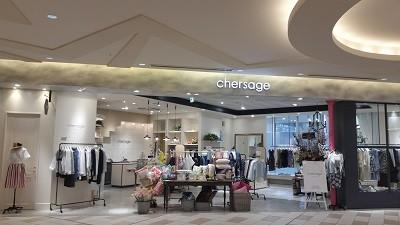 chersage(シェルサージュ) ららぽーとEXPOCITY店 のアルバイト情報
