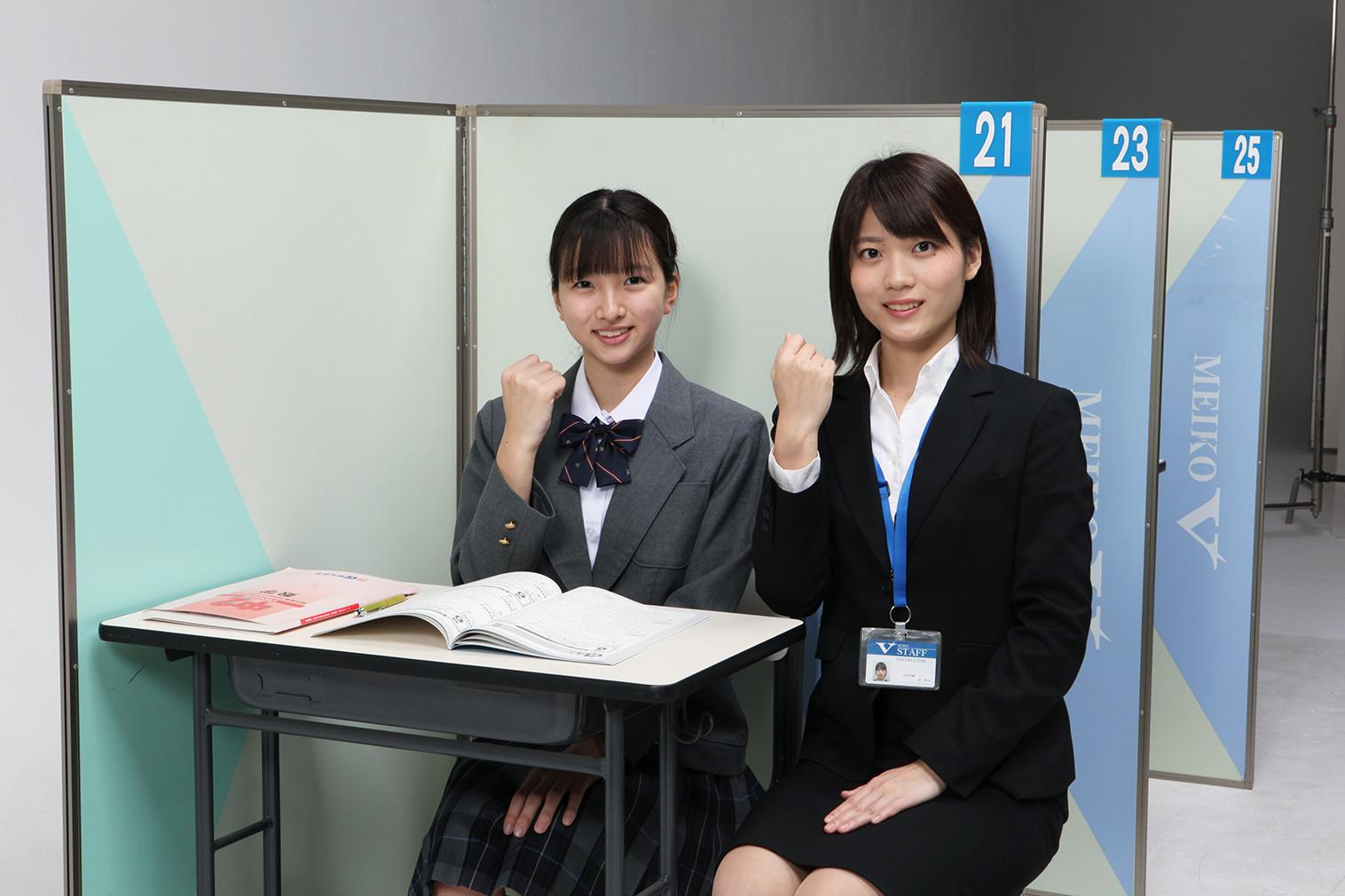 明光義塾 宇美教室 のアルバイト情報