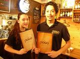 Kitchen&Bar POGO (ポゴ)のアルバイト情報