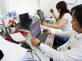 株式会社ベレネッツ 東京オフィスのアルバイト情報