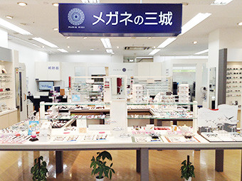 メガネの三城 津山店 のアルバイト情報