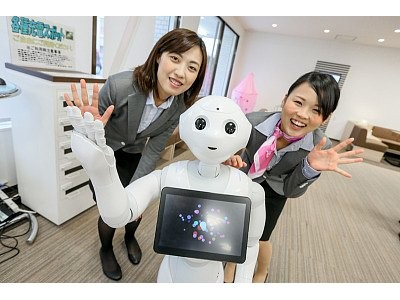 ソフトバンク 木更津(株式会社ピーアップ)のアルバイト情報