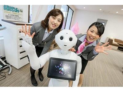 ソフトバンク 四日市川島(株式会社ピーアップ)のアルバイト情報