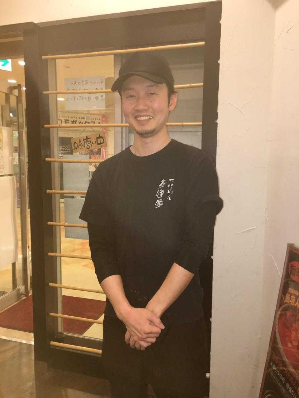 麺屋 多伊夢 のアルバイト情報