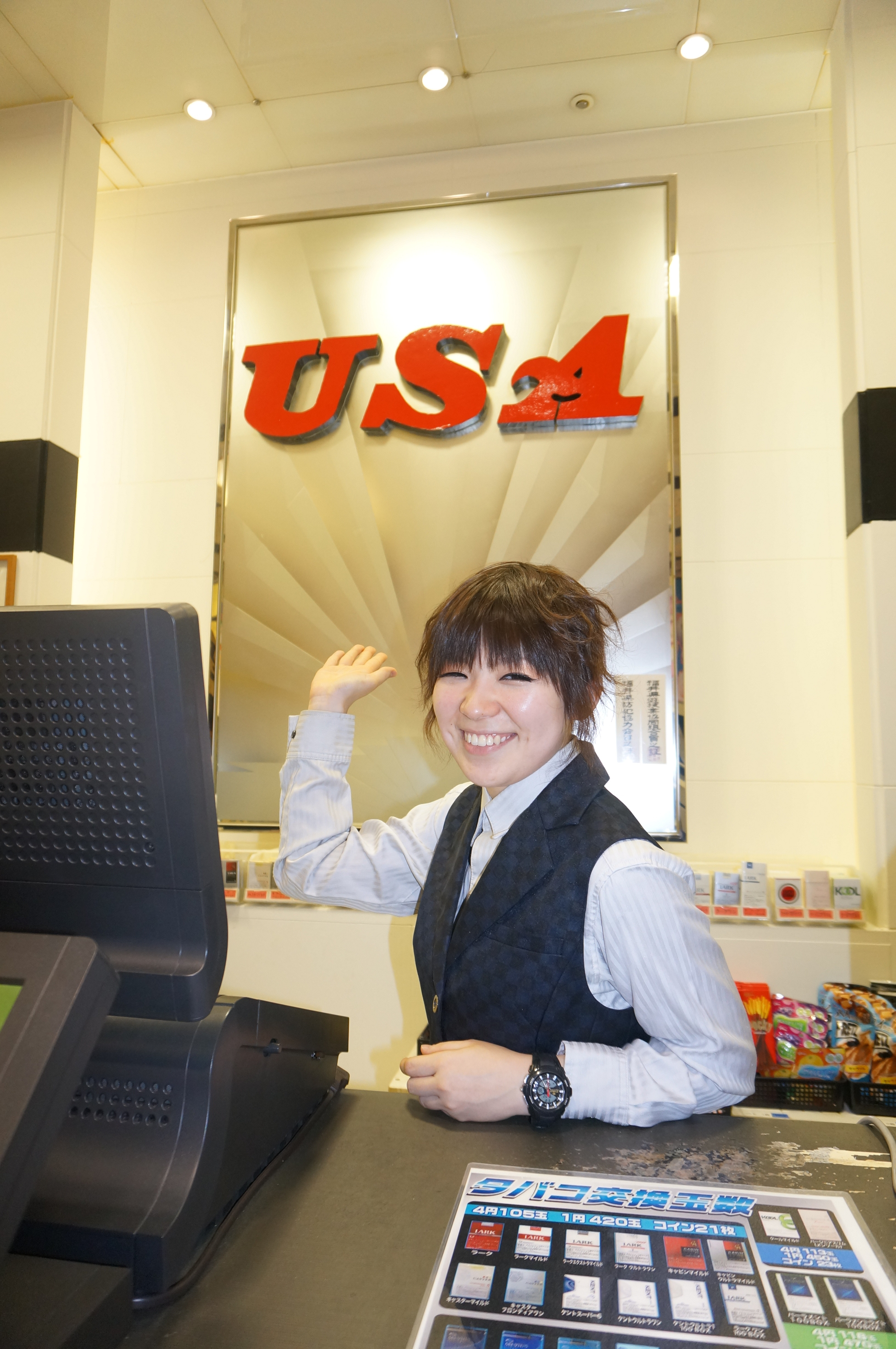 USA黒部店 のアルバイト情報