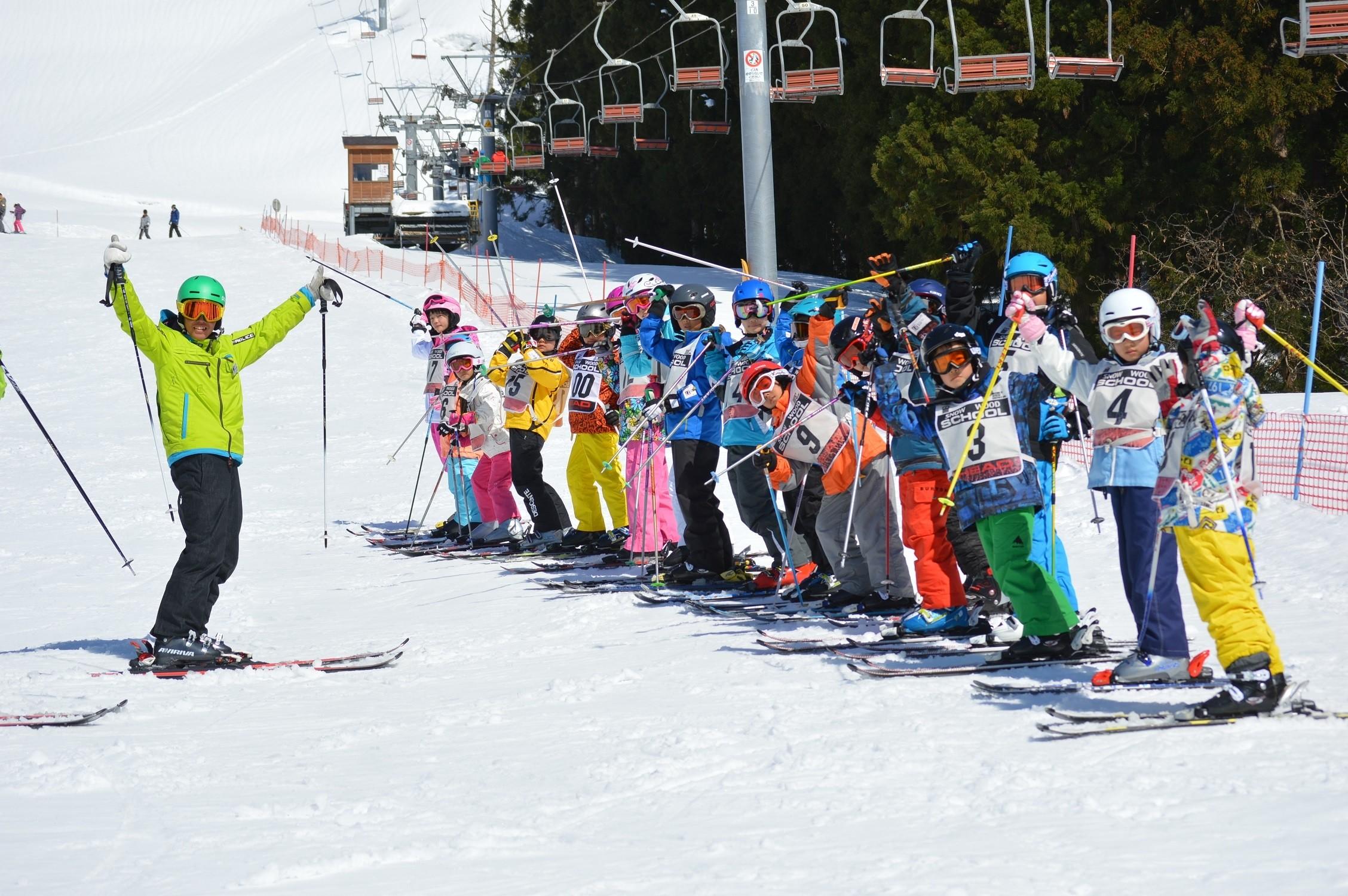 中里スノーウッドスキースクール のアルバイト情報