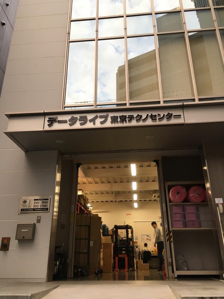 データライブ株式会社 東京テクノセンター のアルバイト情報