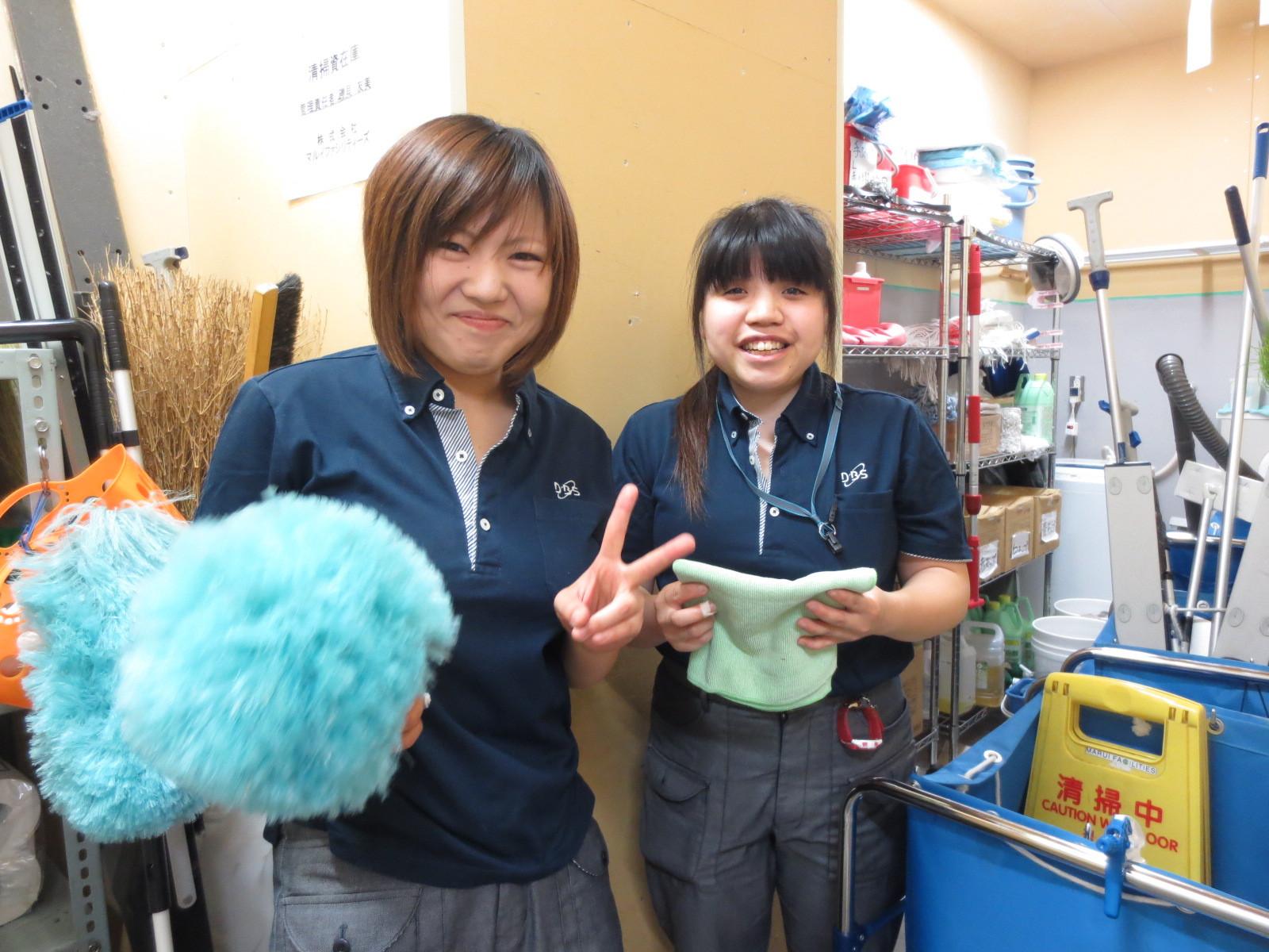 清掃スタッフ 文京区湯島エリア 大光ビルサービス株式会社 のアルバイト情報