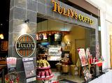 TULLY'S COFFEE イオンモール浜松志都呂店のアルバイト情報