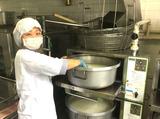 株式会社レパスト 猿島学校給食センター(554)のアルバイト情報