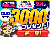 株式会社綜合キャリアオプション  【1001CU1205GA★10】のアルバイト情報