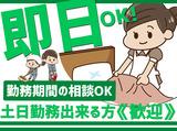 二幸産業株式会社 旭川営業所のアルバイト情報