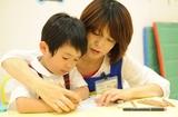 小学館の幼児教室 ドラキッズ イオンスタイル笹丘店教室のアルバイト情報