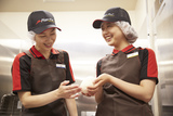 Pizza Hut 金剛店のアルバイト情報