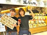 KUROBUTAYA -atre ohimachi- (黒ぶたや -アトレ大井町-)のアルバイト情報