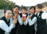 株式会社ケイアイティーサービス 〜大阪エリア〜のアルバイト情報