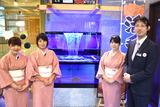 秦野 甲羅本店 <みづほ野グループ> のアルバイト情報