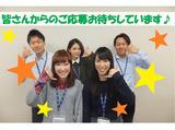 株式会社セントラルパートナーズ 新潟支店のアルバイト情報
