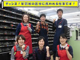 松本南郵便局のアルバイト情報