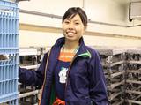生活協同組合パルシステム東京 ※勤務先:府中センターのアルバイト情報