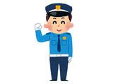 日本ガード株式会社 【東村山エリア】のアルバイト情報