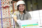 ヤマト運輸株式会社 広島東支店のアルバイト情報