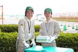 ヤマト運輸株式会社 広島商工支店のアルバイト情報